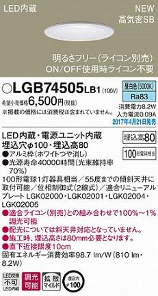 LGB74505