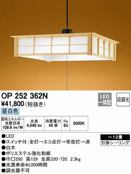 90758_1_expand.jpg