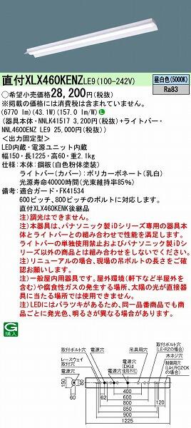 248398_1_expand.jpg