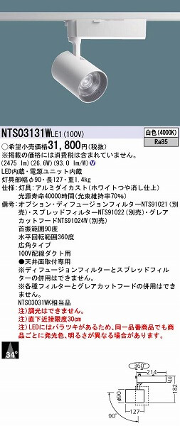257054_1_expand.jpg