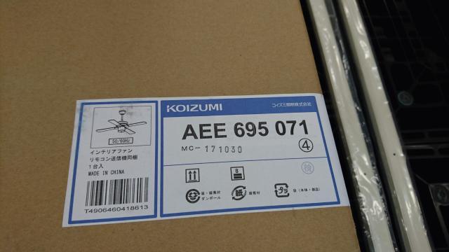aee695071-2.jpg