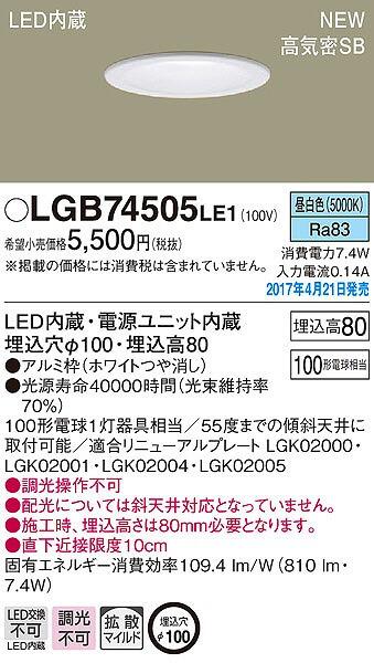 239662_1_expand.jpg