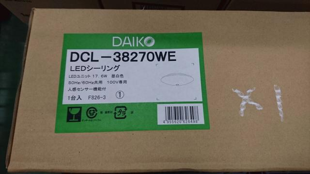 dcl-38270we-2.jpg