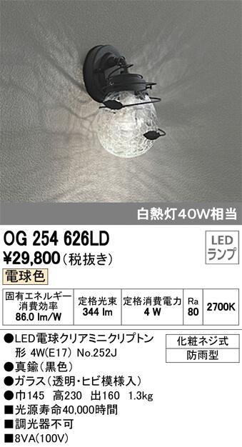 disp_image[1].jpg