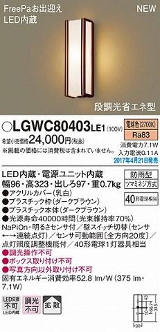 240098_1_expand.jpg