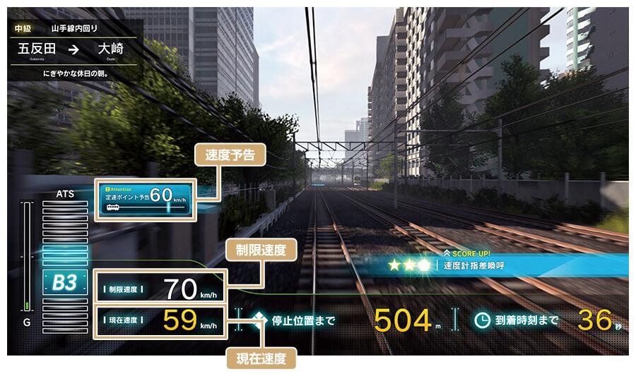 densya-game.jpg
