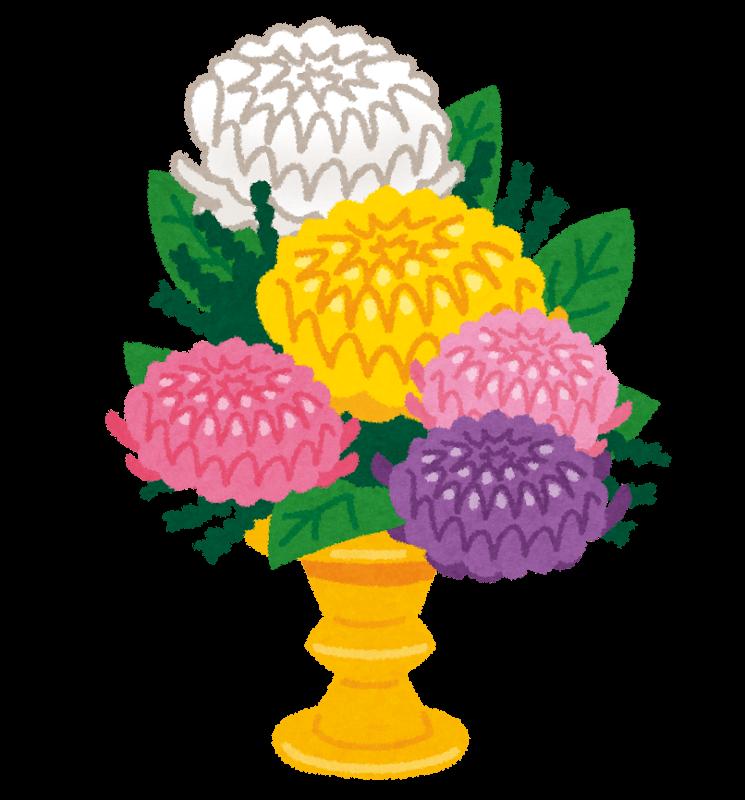 flower_ohigan_obon_kiku[1].png