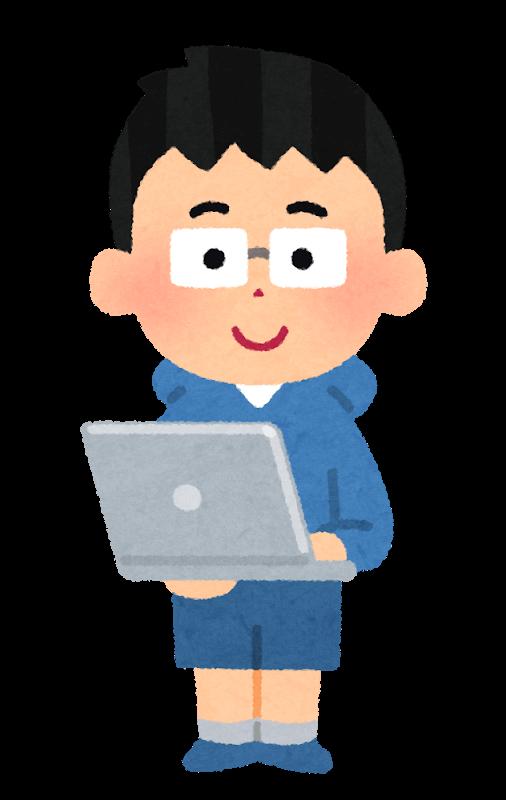 kid_job_boy_programmer.png