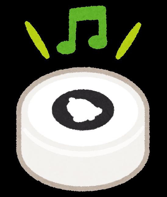 yobidashi_button2.png
